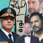 الجيش اللبناني ما علاقته ب لا لا لا وحذف مقطع الثورة في عيده