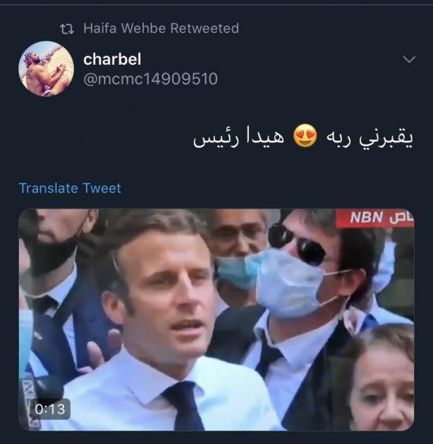 هيفا وهبي عن رئيس فرنسا: يقبرني ربه!