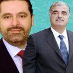 الحريري وصل لاهاي وسيدلي غدًا ببيان بعد النطق بالحكم