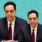 حسان دياب يعلن استقالة الحكومة رسميًا