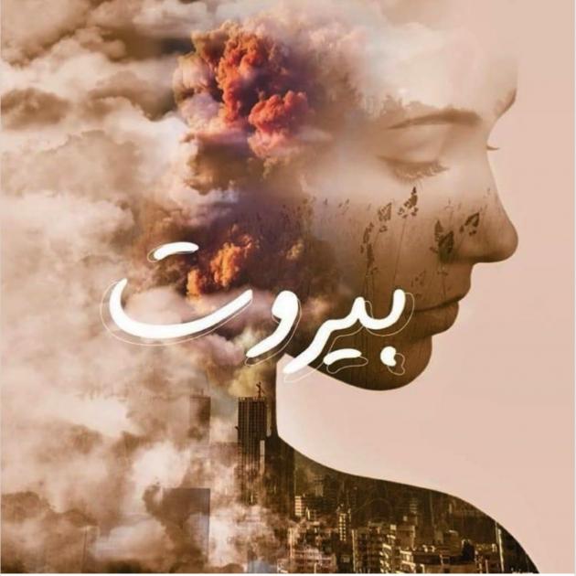 الصورة التي نشرتها صباح الجزائري