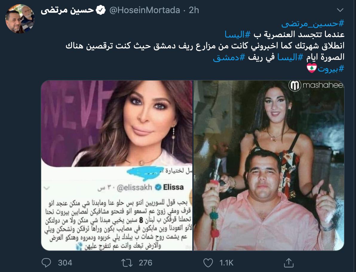 المنشور الذي لاقى رواجًا غير مسبوق للصحافي السوري