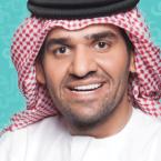 حسين الجسمي يتغزل بالسعودية
