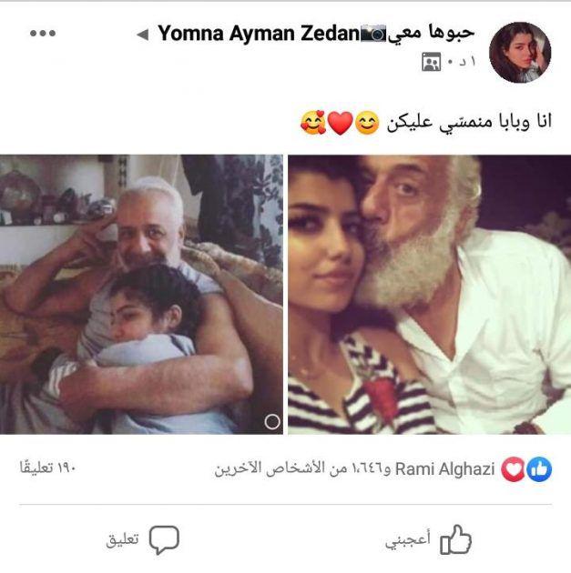 يمنى ابنة أيمن زيدان للمرة الأولى