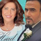 باسم مغنية يسخر من ليلى عبد اللطيف؟ - صورة