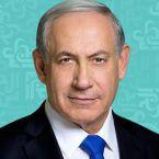 نتانياهو يحذر اللبنانيين من انفجارات جديدة - فيديو