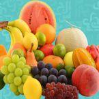 فوائد 22 فاكهة يجب أن تضيفها إلى نظامك الغذائي