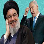 حزب الله يرد على نتنياهو