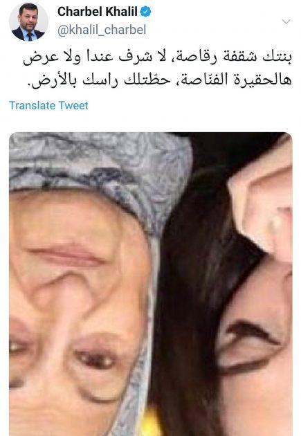 شربل خليل يعتدي على والدة ديما صادق