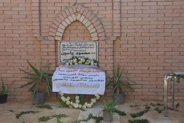 رئيس دولة فلسطين ينعي محمود ياسين