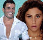 عمرو دياب بضع يده على فخذ دينا الشربيني - صورة