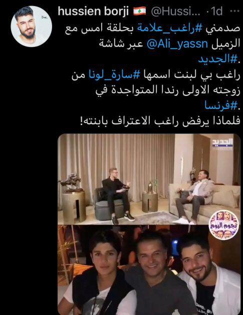 تعليق حسين برجي واتهامه لراغب علامة