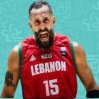 Lebanese Basketball Legend Makes Tough Parental Decision