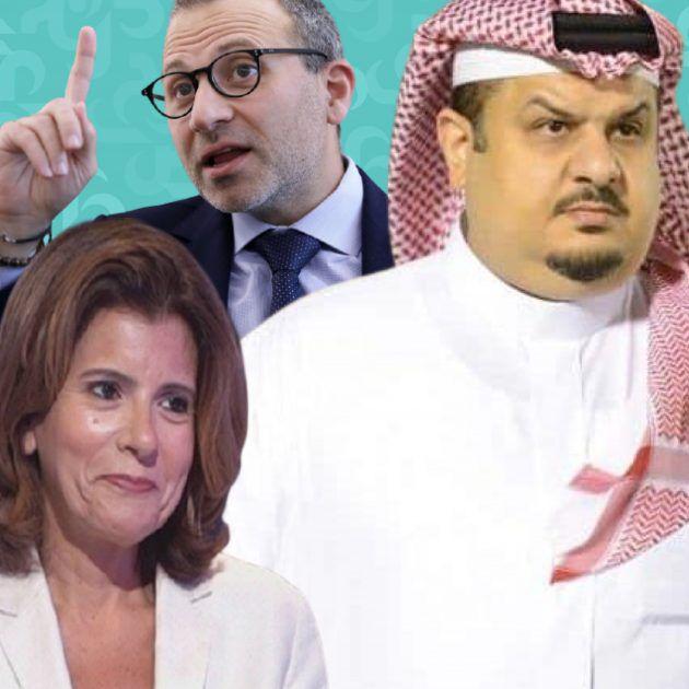 عبد الرحمن بن مساعد يرد على مي خريش التي تقدم استقالتها - فيديو