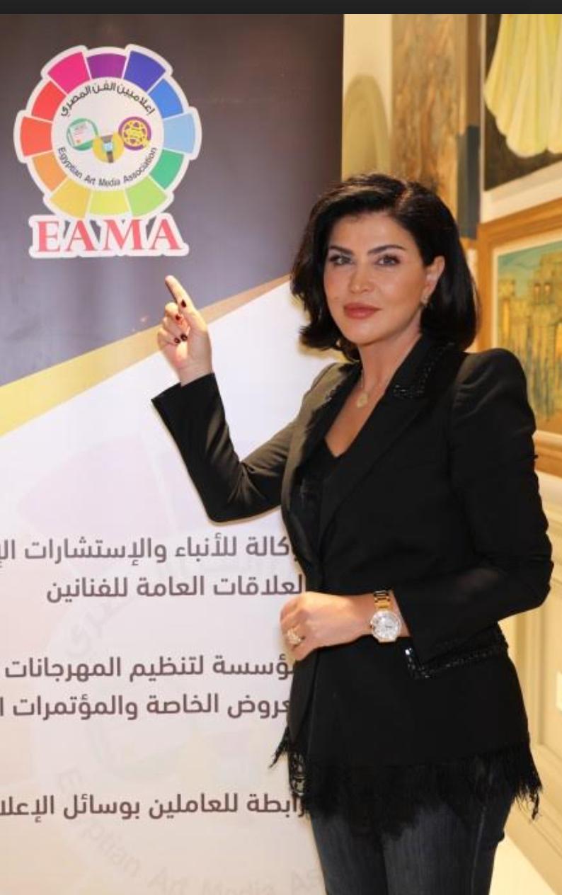 جومانا مراد تتسلم جائزتها عن مسلسل خيانة عهد