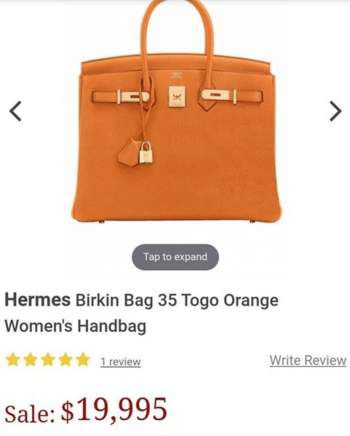 حقيبة يد ياسمين صبري وسعرها