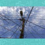 عطل في التوتر العالي وانقطاع الكهرباء في معظم المناطق اللبنانية