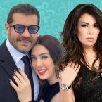 صبا مبارك توثّق كلام (الجرس) مع عمرو يوسف وكندة علوش كيف تصرفت؟ - صورة
