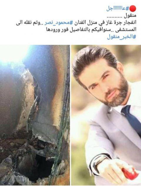 شائعة حادث محمود نصر