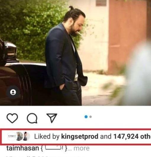 وفاء تضع اللايك على صورة زوجها