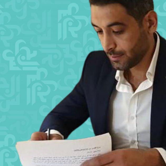 مجد غانم: توقعات برج الثور للعام ٢٠٢١ - فيديو