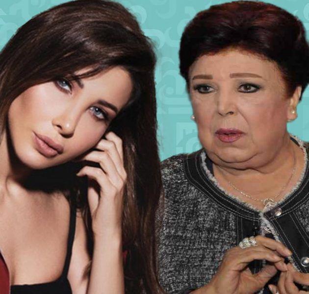 رجاء الجداوي فضّلت نانسي عجرم بين العربيات قبل رحيلها - صورة