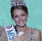 ملكة جمال فرنسا لعام 2021 - فيديو