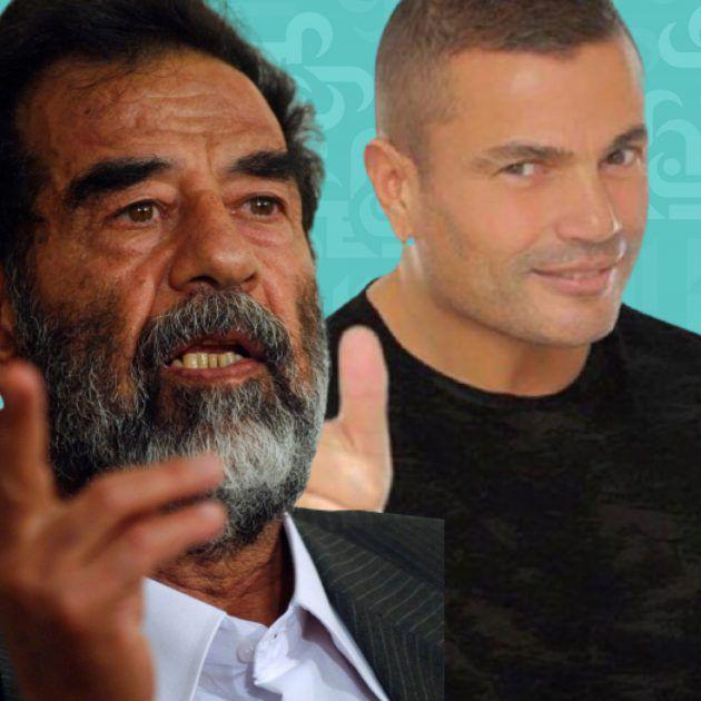 ساعة عمرو دياب وما علاقته بصدام حسين؟