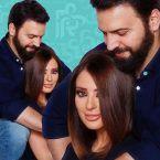 صورة وفاء الكيلاني على نفس أريكة تيم حسن