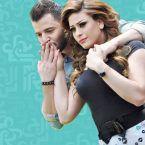 حسام جنيد يعلن عن سبب طلاقه المفاجيء من زوجته لمرتين