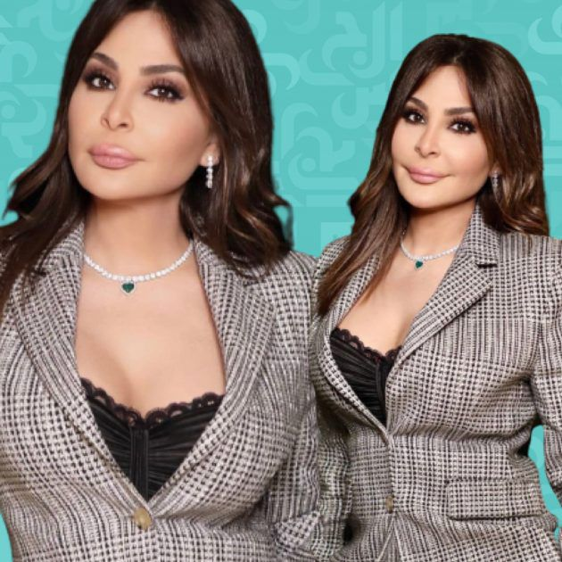 اليسا تستذكر كبار لبنان وهل تذكرون؟