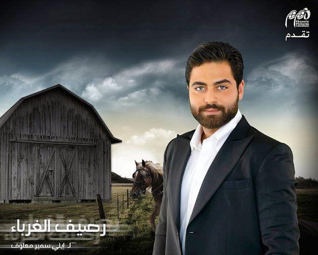 حسين فنيش
