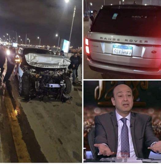 عمرو أديب يتعرض لحادث سير - صور