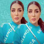 شيماء علي تجمل أنفها وتحقن وجهها ويصفونها بالمهووسة - فيديو