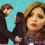 """المسلسل التركي """"كان يا مكان في تشوكوروفا"""" يحقق نجاحًا كاسحًا"""