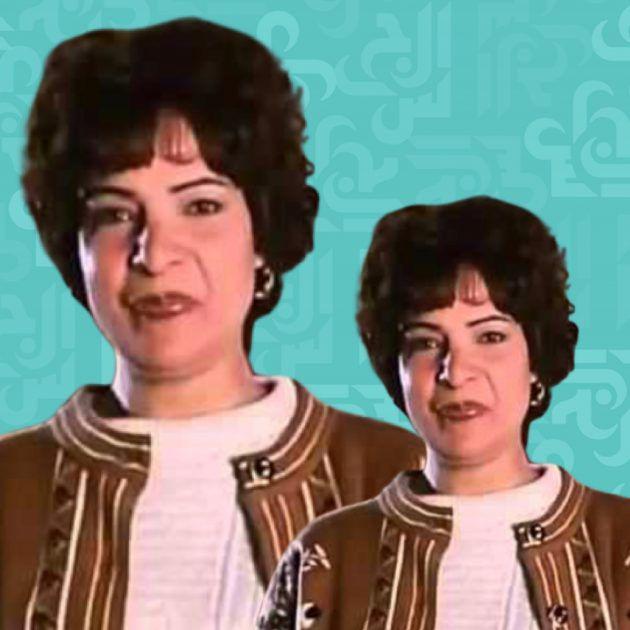 حكاية ممثلة مصرية تحوّلت جنسيًا وكيف رُفضت من أهلها