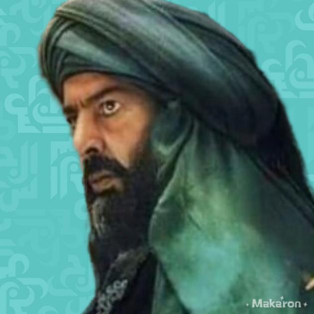 أم بي سي تنسب طارق ابن زياد الجزائري للمغرب