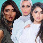 حلا الترك طعنت والدتها ومريم حسين تتبرّع بالمبلغ