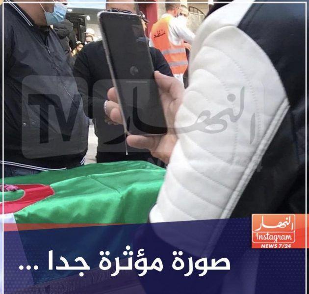 قناة النهار نشرت هذه اصورة وقالت إن زوج ريم لك يكن حاضرًا