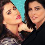 جومانا مراد كتلة أحزان في عزاء طفلتها - فيديو