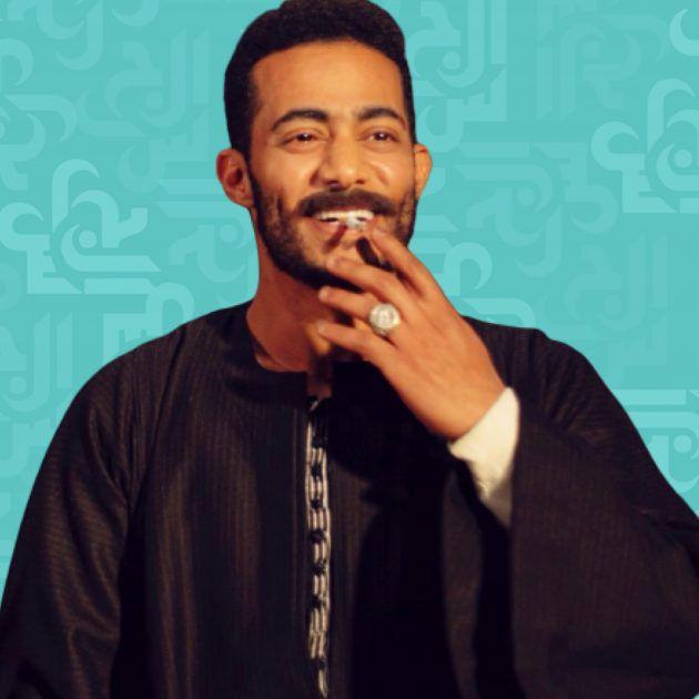 محمد رمضان يستخدم أموالًا مزورة والقضاء المصري يلاحقه