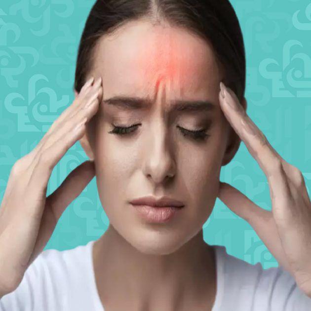 الإفراط في تناول الدواء يزيد الألم حدة لمن يعانون من الصُّداع النصفي (الشَّقيقة)