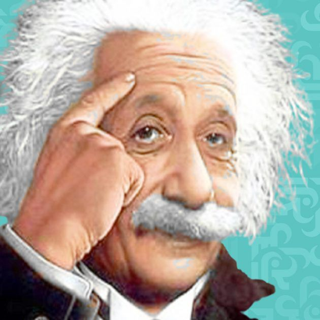 اينشتاين هل آمن بالله