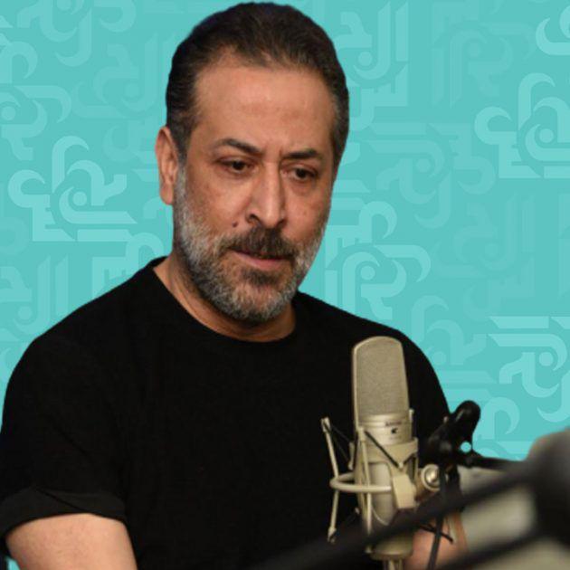 عبد المنعم عمايري: لم أطل عارياً وباسل خياط قد يكون الأول