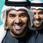 حسين الجسمي: أنا فوق - فيديو