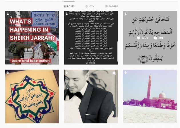 حلا شيحة ارتدت الحجاب مجدداً وحذفت الصور! - صورة