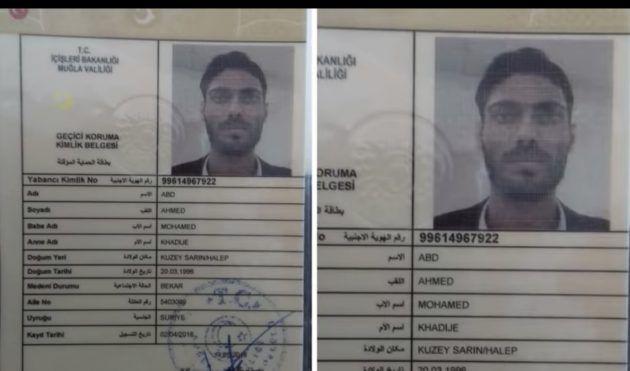 السوري الذي سرق ليلى عبد اللطيف