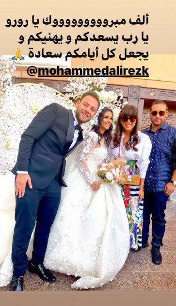 ريهام حجاج وزوجها بأحدث ظهور ولهذا نجح حبهما - صورة