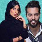 السعودية شبيهة نادين نجيم تتزوج يعقوب بوشهري بعد إسترجاع ثروته