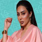 نجمة بحرينية تقص جفونها وتشد ذراعيها وشكلها مخيف - صورة